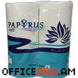 Kitchen towel 2 rolls, 3 ply, 90 sheets, 23*12.5 cm sheet size, 11.25m per roll