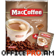 Coffee MacCoffee, instant, 3 in one 18g, with caramel aroma.