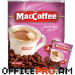 Coffee MacCoffee, instant, 3 in one 18g, Amaretto.