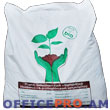 Fertilizer for the houseplants, high quality, 20 l.