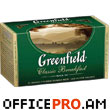 Tea bags, 25 bags per box,, Greenfield Classic Breakfast, black.