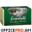 Tea bags, 25 bags per box,, Greenfield Earl Grey, black.