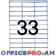 Paper A4 self-adhesive, mat white, for office machines, devided into, 40 pieces - 52 х 30 mm