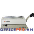 Plastic comb binding machine. Binds up to 150 pages of 80 gsm paper. Punches up to 8 pages at once.