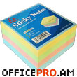 Sticky Notes, 76mm x 76mm, 400 pages, 5 colors.