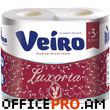Toilet paper, 3 ply, 190 sheets, 9 * 12 cm sheet size, 21.1 m per roll.