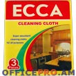 Cloth viscose, for household cleaning, multiuse (34 х 38 cm), 3 pcs.